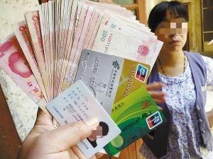 """凭身份证和银行卡就能""""生""""钱?别信!又有15人因此被抓"""