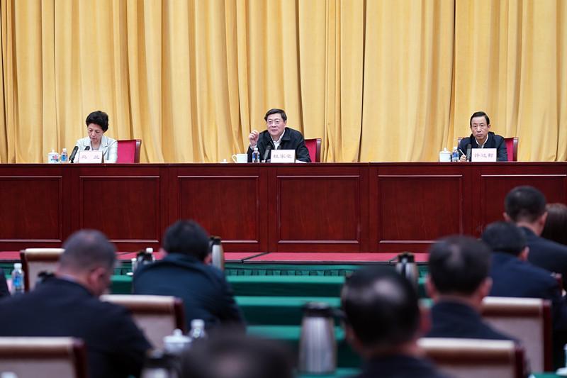 省委召开省级领导干部会议 杜家毫主持并讲话