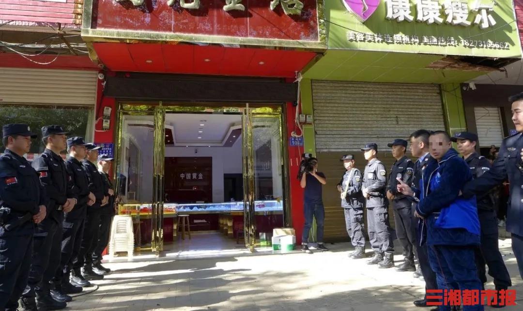 浏阳一金店盗窃案告破,警方在菜地挖出近百万元被盗黄金首饰