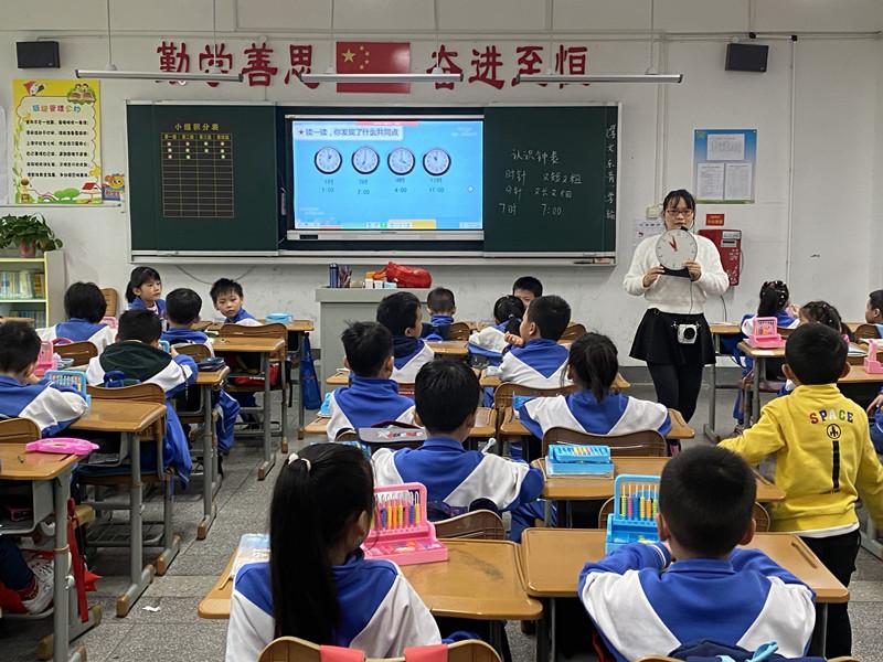 长沙这所小学着眼智慧课堂创建智慧校园