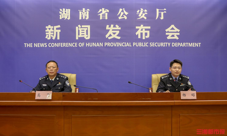 湖南公安侦破特大盗销微信号犯罪案,涉案微信账号逾6000个