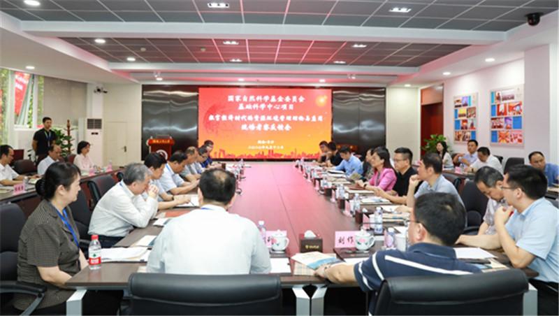 点赞!湖南省首个国家基础科学中心成立