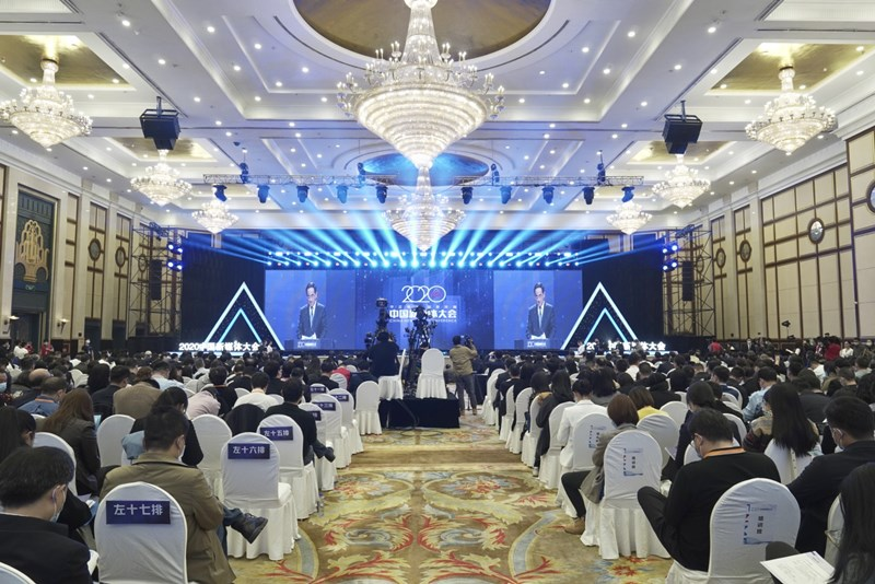 守正聚力,创新共融!2020中国新媒体大会今天在长沙开幕