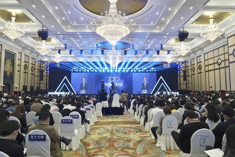 2020中国新媒体大会 长沙文化产业总产出已突破3000亿元