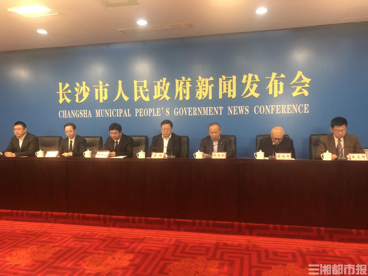 长沙网络安全·智能制造大会本月28至30日举行