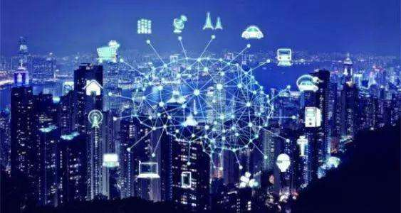 """新型智慧城市建设""""长沙模式""""正式启航"""