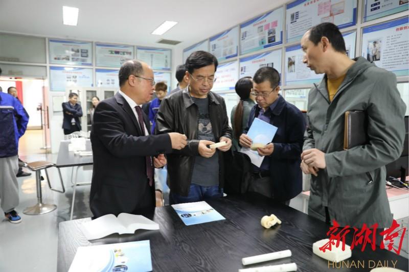 湖南信息职院:就业创业工作与时俱进亮点多