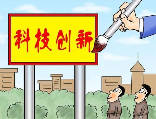 科技创新!长沙航院立项湖南省高新技术产业项目