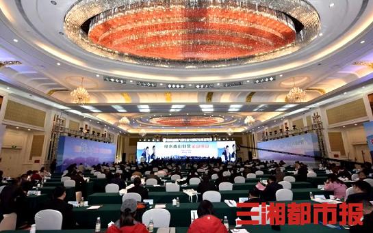 湖南省第六届生态文明论坛永定年会今日在张家界举行