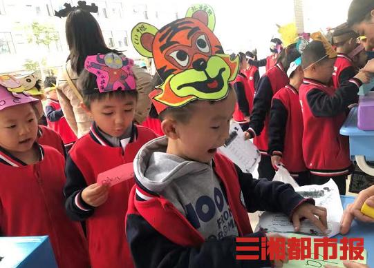 长沙一学校另类期中考试走红网络,不做试卷只玩游戏