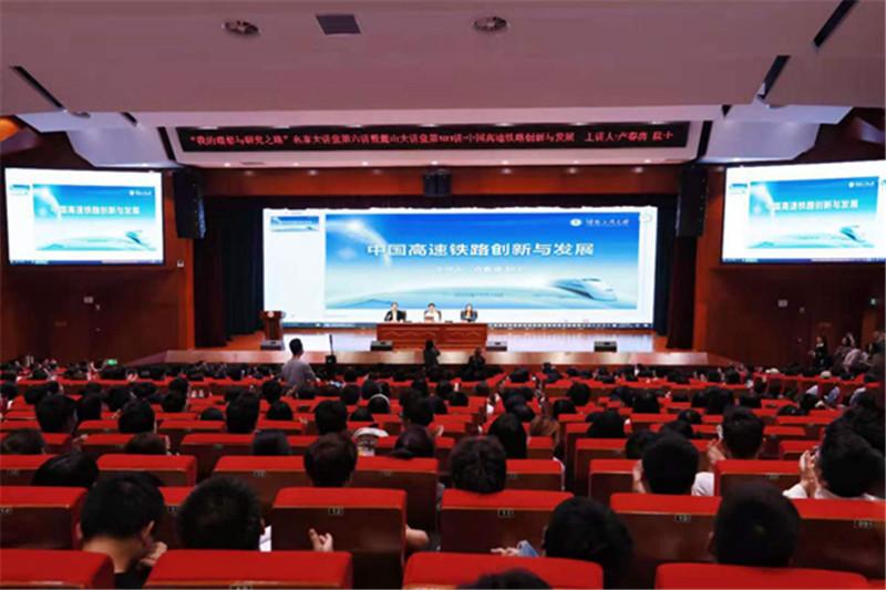看专家畅谈中国高铁创新发展