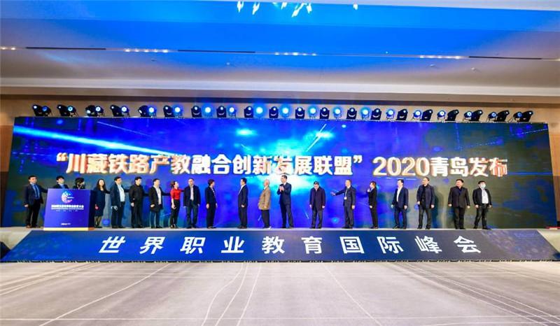 点赞!湖南铁道职院跻身中国职业院校世界竞争力50强