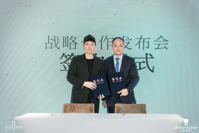 重新定义婚嫁产业 打造属于湖南人自己的婚礼酒店品牌