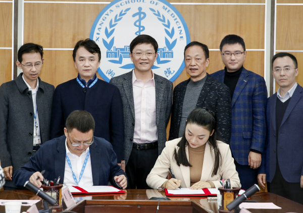 解决女性生殖难题 湘雅三医院与长沙江湾医院成立医联体