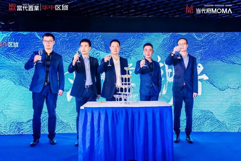 于中国V谷布局第八子,长沙当代府MOMΛ即将面世
