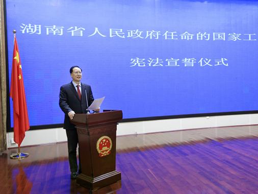38名省政府任命的国家工作人员向宪法宣誓 毛伟明监誓
