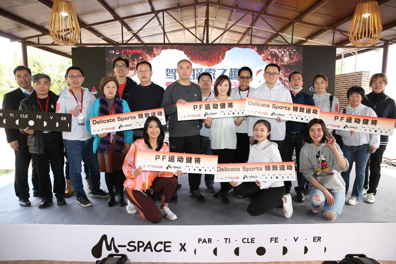 2021款奕歌首次试驾,广汽三菱M-SPACE燃情体验营开场