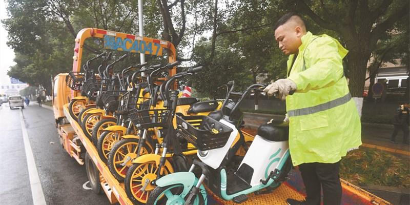 长沙清理无牌共享电单车