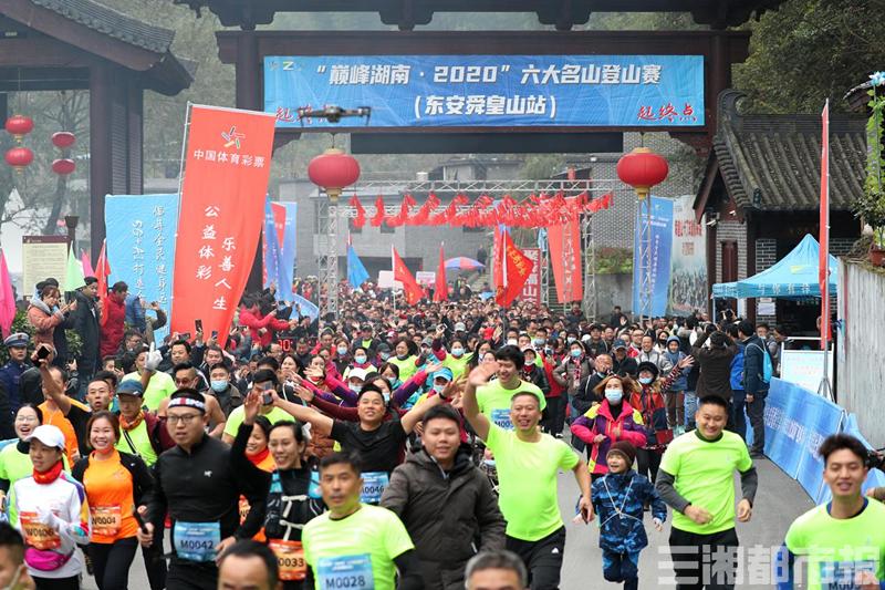 用奔跑丈量锦绣潇湘,2000余名选手畅游东安