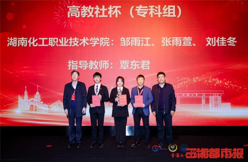 """优秀!湖南化工职院再获全国大学生数学建模竞赛最高荣誉""""高教社杯"""""""