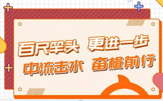 正式成立!阿里文娱电影演出成立现场服务品牌淘麦郎