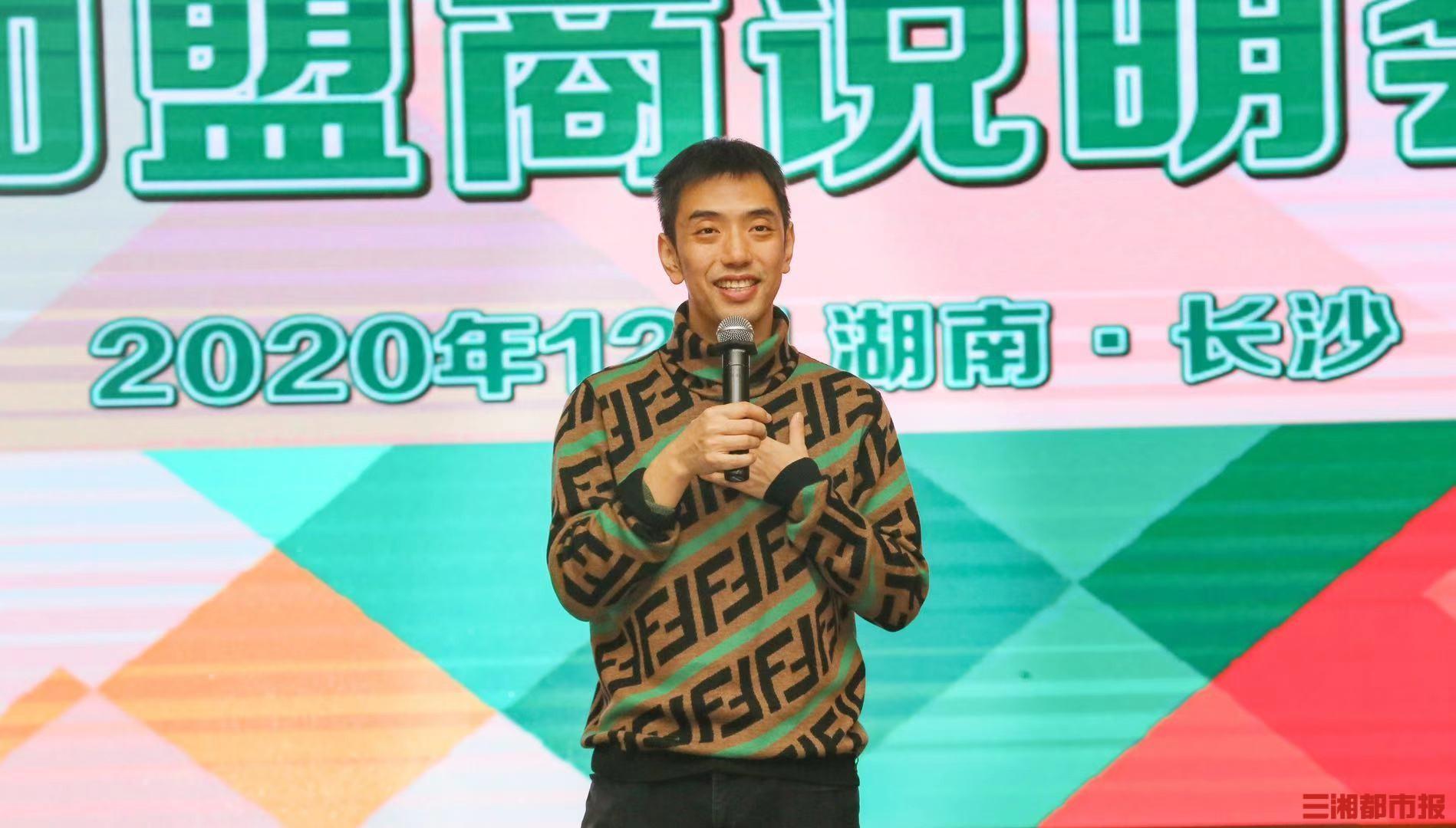 三年100家,711或于明年6月开出湖南首批加盟店