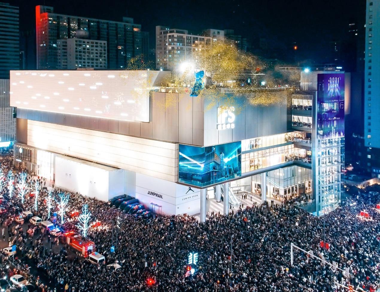 长沙IFS卓越表现为城市赋能,跨年集光而行引领2021全新篇章