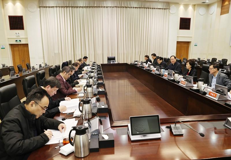 """省政府就""""十四五""""规划纲要和《政府工作报告》征求党外人士意见"""