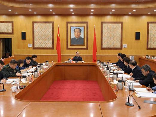 许达哲主持省委理论学习中心组第三十八次集体学习