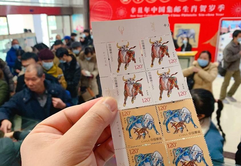 《辛丑年》特种邮票长沙首发,3.5万枚一日售罄