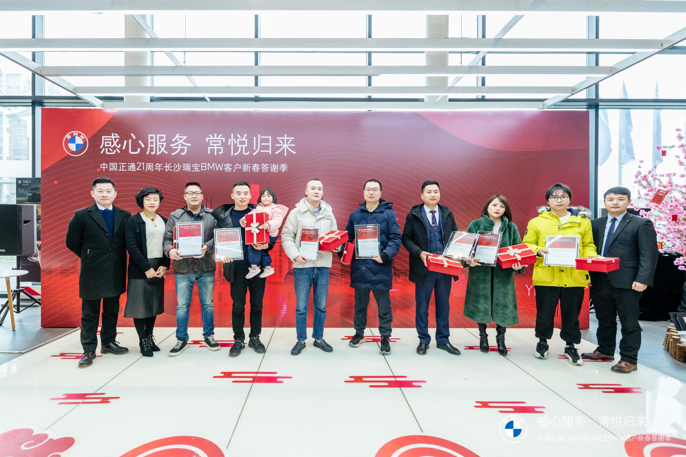"""正通汽车集团举办21周年庆典,并正式启动""""感心服务,常悦归来""""服务"""