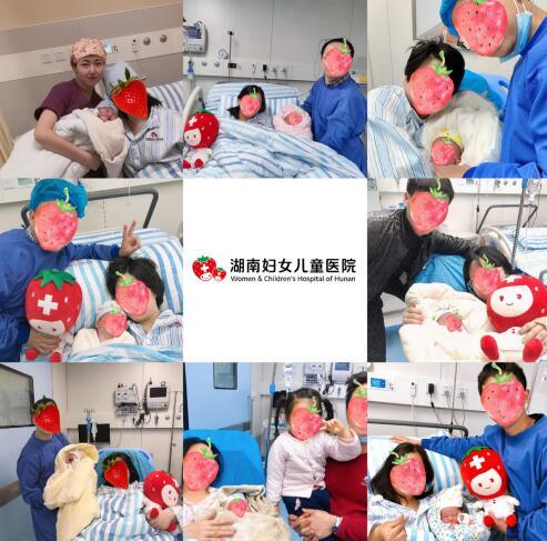 草莓医院喜迎数名新年宝宝 有温度的分娩暖心冬日