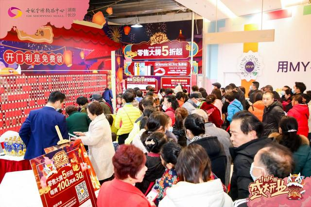长沙世纪金源购物中心北区焕新开业