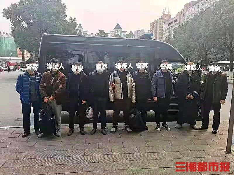 涉案金额达40余万,这伙跨4省的窃贼栽在桂阳警方手中