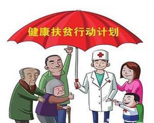 """湖南省健康扶贫""""一站式""""结算累计596.59万人次"""