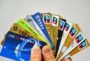 """湖南""""断卡""""行动成果:3万企业账户和8万个人账户被管控"""