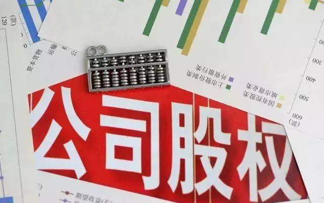 """股权质押危机引发""""卖壳"""",多喜爱摇身变浙股"""
