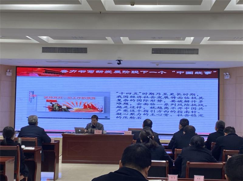 """学全会精神,书写""""航院故事"""" 湖南省委宣讲团走进长沙航院"""