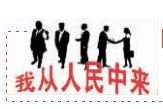 """我从人民中来丨心系""""三农"""",当好现代农业""""带头人"""""""