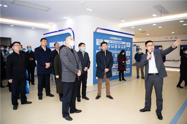 工业互联网安全应用推广中心启动仪式举办