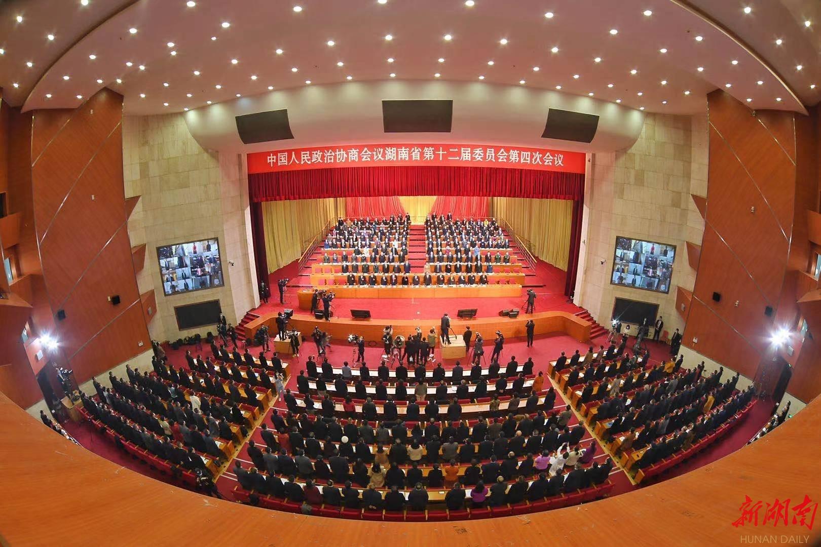 快讯丨湖南省政协十二届四次会议在长开幕 新湖南www.hunanabc.com