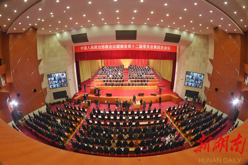 在新时代新征程中展现政协担当 省政协十二届四次会议开幕 新湖南www.hunanabc.com