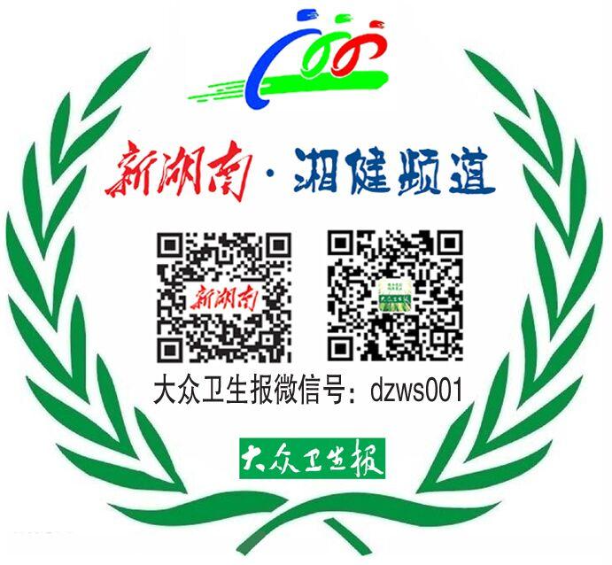 """农村新冠疫情防控要""""五早"""" 新湖南www.hunanabc.com"""