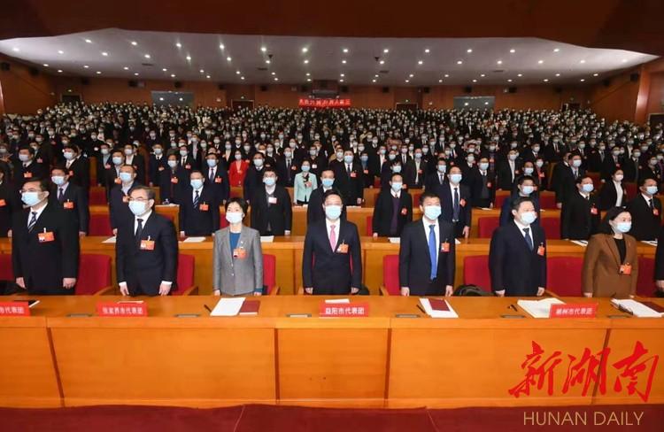 快讯丨湖南省十三届人大四次会议在长开幕 新湖南www.hunanabc.com