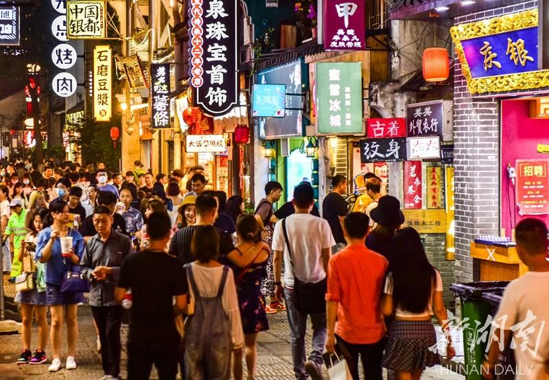 王微:今年中国社会消费品零售总额有望增长4%至5% 新湖南www.hunanabc.com