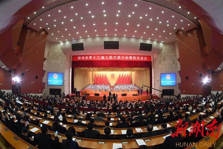 快讯丨皇冠滚球省十三届人大四次会议在长开幕