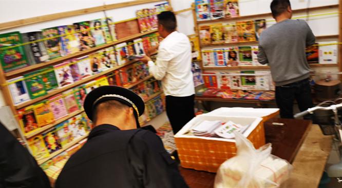 销售非法出版物,宁乡一男子被判刑6个月