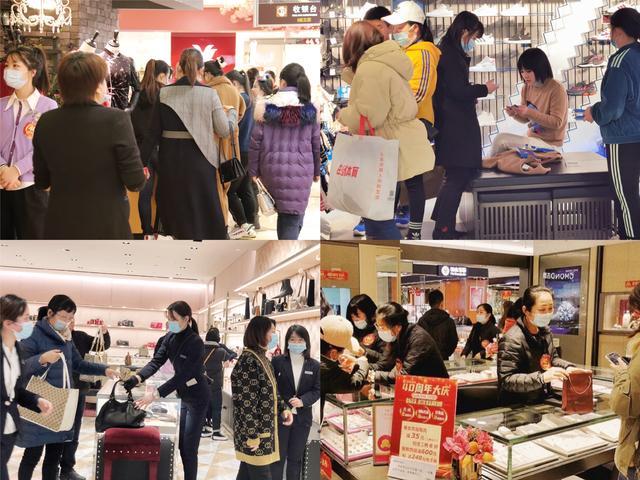 友谊商店40周年店庆收官,整体销售突破3.3亿元