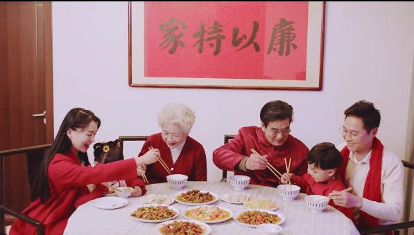 """""""欢乐中国节 廉政好家风""""廉政公益广告:廉政好家风(过年篇)"""