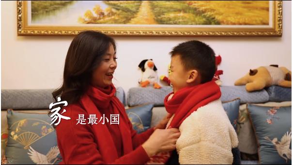 """""""欢乐中国节 廉政好家风""""廉政公益广告:廉洁好家风"""